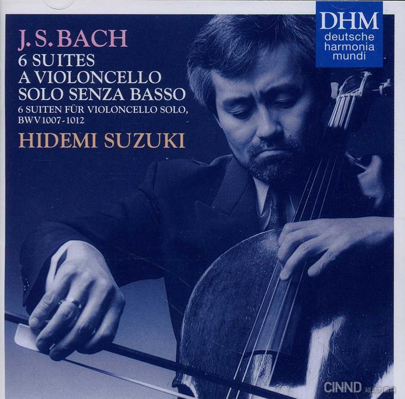 Hidemi Suzuki (DHM, 1996)