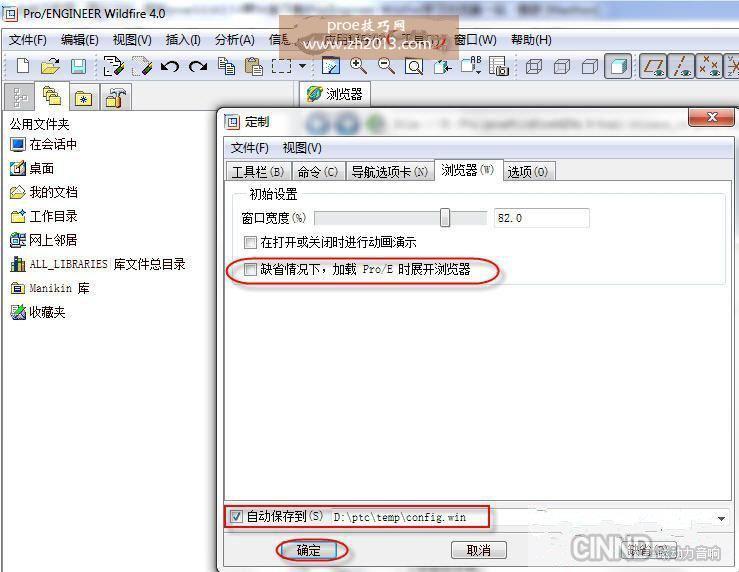 """打开 PorE 出现 """"当前页面脚本发生错误"""" 对话框 - 解决方法!"""