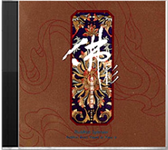 风潮音乐-佛曲钢琴礼赞系列《TCD-2030佛彩─钢琴佛曲(四)》[WAV+CUE]